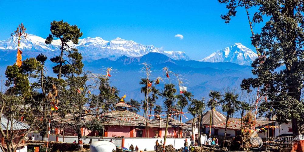 Kathmandu-Swargadwari Tours ( For Nepali)