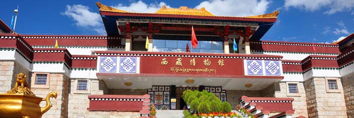 Kathmandu to Tibet (Lhasa) Tour by Air (4N5D)